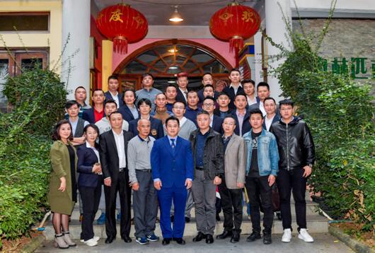 我校当选海南省健美运动协会副会长单位