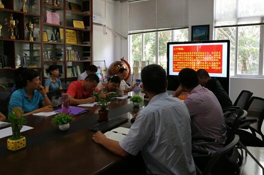 """我院开展""""新时代中国特色社会主义特色思想内涵""""专题学习会"""